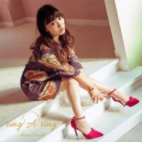鈴木愛奈 ring A ring [CD+Blu-ray Disc+グッズ]<完全生産限定盤> CD ※特典あり