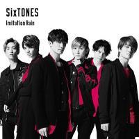 SixTONES Imitation Rain/D.D....