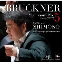 下野竜也 ブルックナー: 交響曲第5番(原典版)<タワーレコード限定> CD