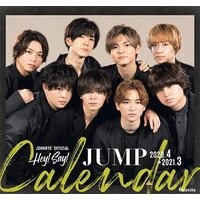 Hey! Say! JUMP Hey! Say! JUMP 2020.4-2021.3 オフィシャルカレンダー Calendar