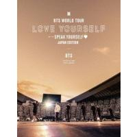 BTS BTS WORLD TOUR 'LOVE YOURSELF: SPEAK YOURSELF' - JAPAN EDITION [2DVD+メンバー別フォトブックレット+ポスター DVD ※特典あり
