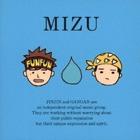 MIZU MIZU CD ※特典あり