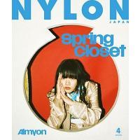 NYLON JAPAN 2020年4月号 Magazine