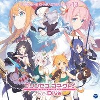 Various Artists プリンセスコネクト!Re:Dive PRICONNE CHARACTER SONG 13 12cmCD Single ※特典あり