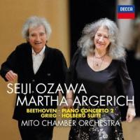マルタ・アルゲリッチ ベートーヴェン:ピアノ協奏曲第2番 他 [UHQCD x MQA-CD]<生産限定盤> UHQCD
