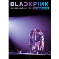 BLACKPINK BLACKPINK 2019-2020 WORLD TOUR IN YOUR AREA -TOKYO DOME- [2DVD+スペシャルフォトブックレット]<初回 DVD ※特典あり