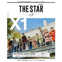 THE STAR[日本版] VOL.6 Mook ※特典あり