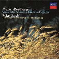 ロバート・レヴィン ベートーヴェン:ホルン・ソナタ、フォルテピアノと管楽のための五重奏曲、他<限定盤> UHQCD
