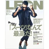 LEON 2020年5月号 Magazine