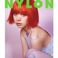 NYLON JAPAN 2020年5月号 Magazine