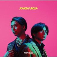 KinKi Kids KANZAI BOYA [CD+KANZAI BOYA CAP]<初回盤B> 12cmCD Single