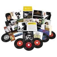 ピーター・ゼルキン コンプリート・RCA・アルバム・コレクション<完全生産限定盤> CD