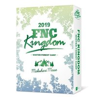Various Artists 2019 FNC KINGDOM -WINTER FOREST CAMP- [3DVD+ミニポスター+フォトブック]<完全生産限定盤> DVD