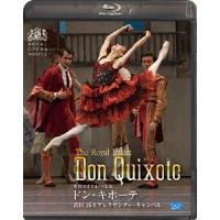 英国ロイヤル・バレエ 英国ロイヤル・バレエ「ドン・キホーテ」 Blu-ray Disc ※特典あり