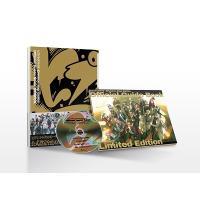 EVIL LINE RECORDS ヒプノシスマイク-Division Rap Battle- Official Guide Book [BOOK+CD]<初回限定版> Book ※特典あり