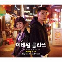 梨泰院(イテウォン)クラス オリジナルサウンドトラック [4CD+ブックレット] CD