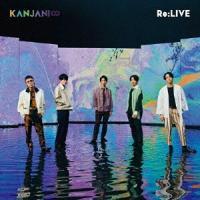 関ジャニ∞ Re:LIVE<通常盤> 12cmCD Single