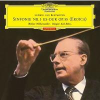 カール・ベーム ベートーヴェン: 交響曲第3番《英雄》・第7番/ブラームス: 交響曲第1番、他<タワーレコード限定> SACD Hybrid