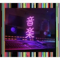 東京事変 音楽 [2CD+写真帖『仕事中』]<初回生産限定盤> CD ※特典あり