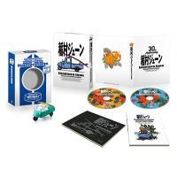 稲村ジェーン [Blu-ray Disc+DVD]<完全生産限定版(30周年コンプリートエディション)> Blu-ray Disc ※特典あり
