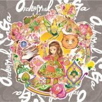Orchestral Saga CD