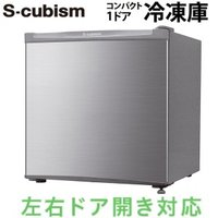 S-cubism(エスキュービズム) 家庭用1ドア冷凍庫 32L WFR-1032SL  【送料込み...