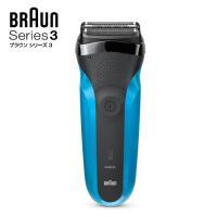 ブラウン 電気シェーバー 310S  【送料込み】【数量限定】 ●お風呂剃り可能なWET&D...