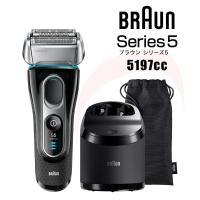 ブラウン(BRAUN) シリーズ5 メンズ電気シェーバー 洗浄器付(お風呂剃り対応、トラベルポーチ付...