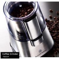 【送料込み】【数量限定】 大人気!ラッセルホブスのコーヒーグラインダー  ●短時間操作で挽き上がる ...