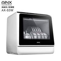 食洗機 工事不要 2WAY食器洗い乾燥機 除菌 AINX 全自動 洗浄 乾燥 卓上 Smart DishWasher 食洗器 AX-S3W