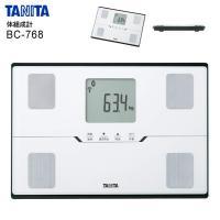 体重計 スマホ連動 タニタ 体組成計 体脂肪率 筋肉量 内臓脂肪レベル 基礎代謝量 正確 TANITA Bluetooth iPhone Android 対応 BC-768-WH