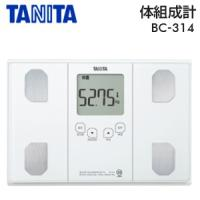 BC-314(WH) タニタ 体組成計 体重計 体脂肪率 筋肉量 内臓脂肪レベル 50g単位の高精度測定 デジタル TANITA パールホワイト BC-314-WH