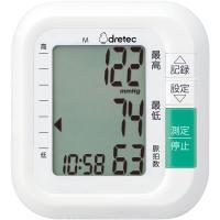 【送料込み】【台数限定】 ●コンパクトで携帯しやすい手首式血圧計 ●簡単操作のシンプル機能 ●60回...