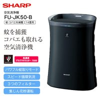 シャープ(SHARP) プラズマクラスター空気清浄機 蚊取空清 FU-GK50-B 「空気の汚れも、...