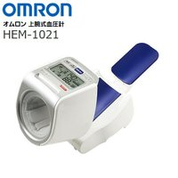 オムロン 血圧計 上腕式 HEM-1021  【送料込み】【数量限定】 ●全自動タイプ(腕を通すタイ...