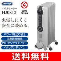 デロンギ(DeLonghi) デロンギ・オイルヒーター 3年保証 HJ0812 カンタン24Hタイマ...