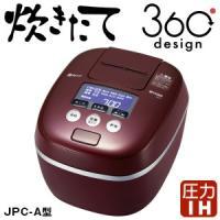 タイガー(TIGER) 炊きたて JPC-A型 JPC-A100(RB) / JPCA100RB  ...