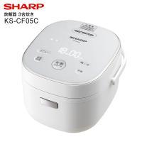 KS-CF05C(W) シャープ 炊飯器 ジャー炊飯器 電気炊飯ジャー 3合炊き(SHARP) ホワイト KS-CF05C-W