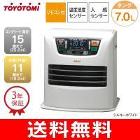 トヨトミ(TOYOTOMI) 石油ファンヒーター 石油暖房 スマートファンヒーター シルキーホワイト...