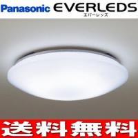 パナソニック LEDシーリングライト 6畳用 調光・調色機能付 LSEB1067