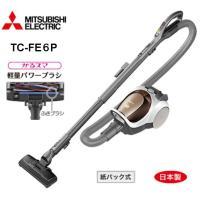 ※TC-FXE7P-T/TC-FXF7P-T(同等品)販売ルート違いモデル(美しく軽い) 消臭クリー...