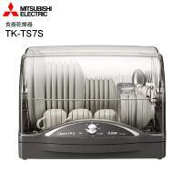 三菱キッチンドライヤー TK-TS7S-H (TKTS7S)  【送料込み】【数量限定】 ●いつもき...