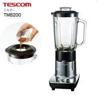 ミキサー ジューサー テスコム ガラス製カップ チタンカッター TESCOM Metal Line TM8200