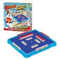 家族みんなで遊べるファミリーゲームの超定番!  ドンジャラ ドラえもんがさらに楽しくリニューアル! ...