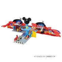 ミッキー ガレージで遊ぼう!  アニメに登場するみんながあつまる整備工場のミッキー ガレージです。 ...