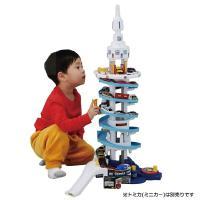 [購入特典トミカ付き] トミカ トミカワールド でっかく遊ぼう!DXトミカタワー