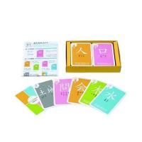 """パズル研究者兼パズル作家 (現役・京大院生) の東田大志考案による、""""漢字""""を使ったカードゲーム! ..."""
