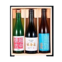 ギフト 富山銘酒セット 華 富山地酒 日本酒 送料別