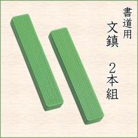 【商品サイズ】 ・115×21×厚み13(mm) 【材質】 ・プラスチック加工  ◆使い勝手のいい2...