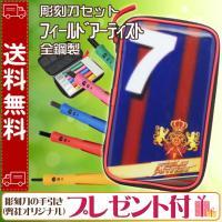 【収納バッグサイズ】 ・19.5×12.5×厚み2.7cm  【セット内容】 ・収納バッグ(ケース一...